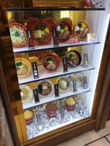 どさん子ラーメン八重洲店味噌大盛り野菜東京駅メニューデカ盛り進撃の歴史38