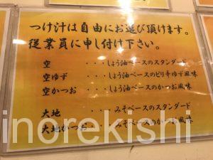 超ごってり麺ごっつ秋葉原店アキバみそチーズラーメン限定大盛り名物背脂デカ盛り進撃の歴史9