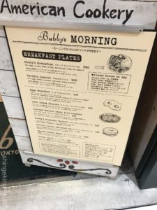 バビーズヤエチカbubbys東京駅八重洲地下街朝食モーニングメニューパンケーキカフェデカ盛り進撃の歴史37