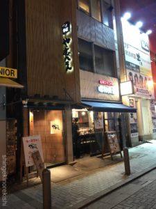 つけ麺屋やすべえ秋葉原店特盛特製トッピング大盛り深夜メニューデカ盛り進撃の歴史