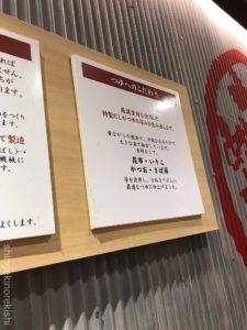 浜松町デカ盛り朝食本場さぬきうどん親父の製麺所肉玉ぶっかけ大盛りメニューデカ盛り進撃の歴史40