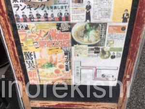 神田とりそばなな蓮鶏そば塩ラーメン大盛り特製トッピングデカ盛り進撃の歴史12