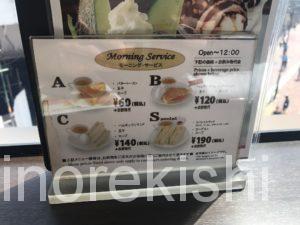 喫茶室ルノアール御徒町南口駅前店チェーン店で一番大きいメニューを注文してみたデカ盛り進撃の歴史8