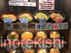 デカ盛り立ち食いそば京成上野つるや冷しジャンボ五目蕎麦メニューデカ盛り進撃の歴史7
