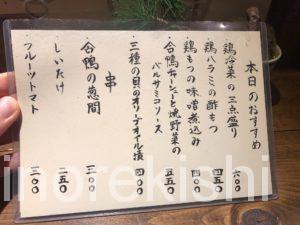 神田とりそばなな蓮鶏そば塩ラーメン大盛り特製トッピングデカ盛り進撃の歴史21