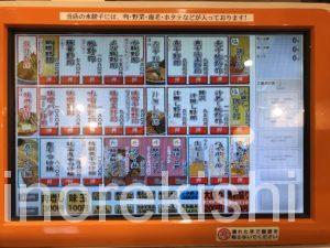 野郎ラーメン新橋駅前店豚骨豚カレー大盛りメニューデカ盛り進撃の歴史10