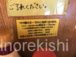 野郎ラーメン新橋駅前店豚骨豚カレー大盛りメニューデカ盛り進撃の歴史14