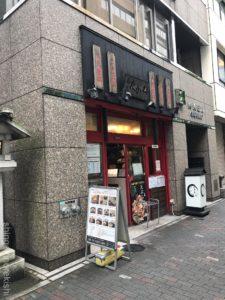 デカ盛り十割そば蕎麦たかね日本橋茅場町店匠の乱切りそば大盛り巨大かき揚げメニュー進撃の歴史47