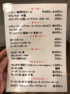 西新井デカ盛り東京スタイルみそらーめんどみそ特味噌ラーメン大盛りメニュー進撃の歴史10