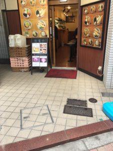 三田立ち食いそば蕎麦一心たすけ田町店特選冷やしそば大盛りメニューデカ盛り進撃の歴史2