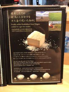 深夜塩ラーメン焼きあご塩らー麺たかはし銀座店得製大盛りメニュー東銀座デカ盛り進撃の歴史18