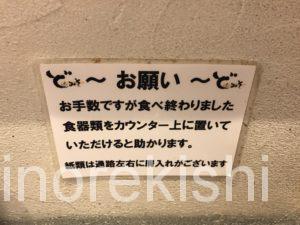 西新井デカ盛り東京スタイルみそらーめんどみそ特味噌ラーメン大盛りメニュー進撃の歴史8