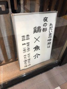 武蔵小杉デカ盛りつけめんtetsuまぜそば大盛りつけ麺二郎インスパイアメニュー進撃の歴史4