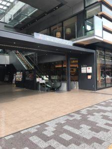 上野大盛り蕎麦喜乃字屋きのじやフォアグラエスプーマもりそば京成上野メニューデカ盛り進撃の歴史
