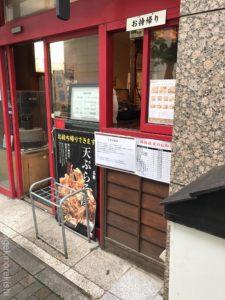 デカ盛り十割そば蕎麦たかね日本橋茅場町店匠の乱切りそば大盛り巨大かき揚げメニュー進撃の歴史5