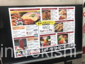 大盛り韓国料理ランチ韓豚屋はんてじや有楽町店チーズサムギョプサルメニュー日比谷銀座デカ盛り進撃の歴史13