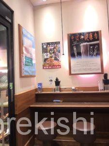 名代富士そば歌舞伎座前店チェーン店で一番大きいメニューを注文してみたうどんデカ盛り進撃の歴史18
