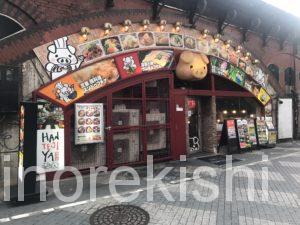 大盛り韓国料理ランチ韓豚屋はんてじや有楽町店チーズサムギョプサルメニュー日比谷銀座デカ盛り進撃の歴史
