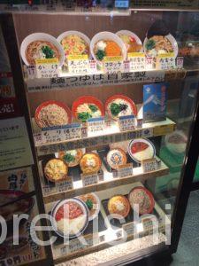 名代富士そば歌舞伎座前店チェーン店で一番大きいメニューを注文してみたうどんデカ盛り進撃の歴史7
