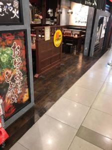 デカ盛りお好み焼き電光石火東京駅店人にやさしく広島焼きメニュー進撃の歴史54