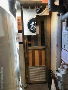 新橋纏まとい特製平子煮干しそば大盛りラーメンメニュー内幸町デカ盛り進撃の歴史3