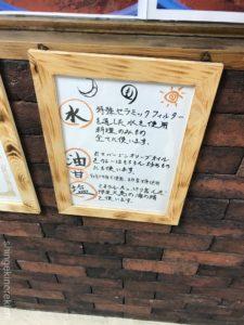 渋谷デカ盛りもうやんカレー246全部のせメガトン盛りディナーメニューデカ盛り進撃の歴史8