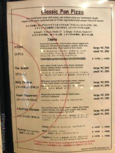 デカ盛りシカゴピザデビルクラフトDevilCraft神田店クラフトビールメニューデビルダディ新日本橋進撃の歴史17