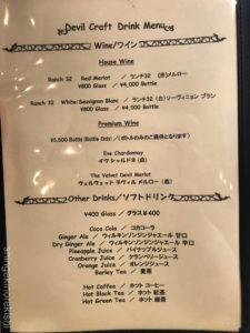 デカ盛りシカゴピザデビルクラフトDevilCraft神田店クラフトビールメニューデビルダディ新日本橋進撃の歴史20