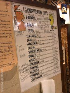 築地大盛りカレーレストランピラミッドドイツビールソーセージドイツ料理ランチメニュー新富町デカ盛り進撃の歴史18