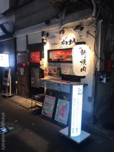 新焼肉さすらいのカンテキTokyo新橋店黒毛和牛ディナーランチメニュービールデカ盛り進撃の歴史