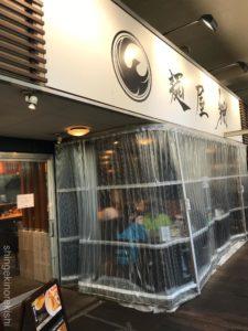 品達品川ラーメン麺屋翔塩らーめん鶏白湯つけ麺メニューデカ盛り進撃の歴史3