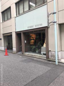 京橋ケーキイデミスギノHIDEMISUGINO宝町銀座一丁目スイーツデカ盛り進撃の歴史