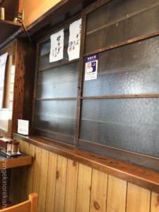 茶そば八丁堀あさだ天ざる大盛り茶蕎麦メニューデカ盛り進撃の歴史12