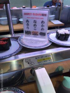 新橋グルメ一番回転寿司まぐろうにいくらメニューデカ盛り進撃の歴史33