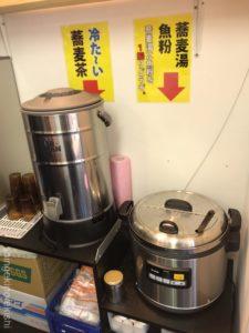 デカ盛りなぜ蕎麦にラー油を入れるのか。秋葉原店とろろ肉そば麺大盛り肉大盛りメニュー進撃の歴史9