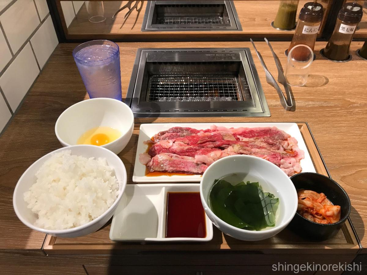 大盛り焼肉定食!新橋「焼肉ライク」で国産牛カーペットしゃぶすきセット!