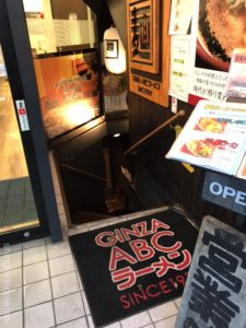 胡麻ラーメン銀座一丁目ABCラーメン麻醤麺マージャンメン大盛りメニュー全部のせデカ盛り進撃の歴史3