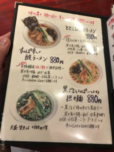 山形ラーメン神保町麺ダイニングととこランチセット醤油ラーメン大盛り麦ごはんメニュー御茶ノ水デカ盛り進撃の歴史17
