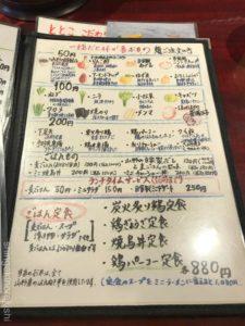 山形ラーメン神保町麺ダイニングととこランチセット醤油ラーメン大盛り麦ごはんメニュー御茶ノ水デカ盛り進撃の歴史24