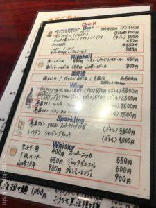山形ラーメン神保町麺ダイニングととこランチセット醤油ラーメン大盛り麦ごはんメニュー御茶ノ水デカ盛り進撃の歴史28