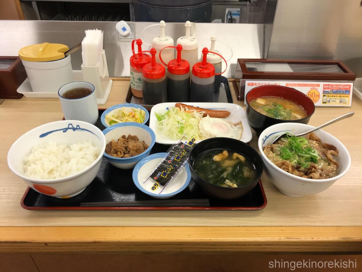 【松屋編】チェーン店の朝食・モーニングメニューを大盛り調査!