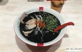 黒いラーメン凪なぎBUTAO豚王神田店BLACKメニュー替え麺ただ卵バリカタデカ盛り進撃の歴史