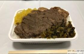 ステーキ丼キッチンDIVEキッチンダイブデカ盛り弁当メニュー1111円亀戸メガ盛り進撃のグルメ