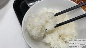 酢豚1か月間餃子の王将生活小ライス27日目メニューデカ盛り進撃のグルメ