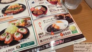 から揚げ専門から好しからよし神田駅東口店巨大唐揚げ合盛り定食大盛り旨味噌メニューデカ盛り進撃のグルメ