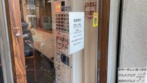 爆盛油脂麺デカ盛りらーめん平太周神保町店ばくもりあぶらあぶらめん油そばメニューひらたいしゅう大盛り進撃のグルメ