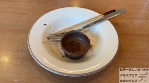 アロスティチーニ100日間サイゼリヤ生活21日目ラムの串焼き2本アブルッツォ料理デカ盛り進撃のグルメ