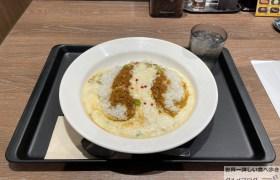 白いカレーマイカリー食堂クリームソースのチーズキーマカレー大盛り期間限定メニュー水天宮店デカ盛り進撃のグルメ