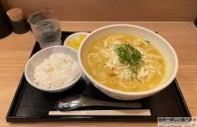 千吉カレーうどん大盛りチーズメニュー小伝馬町店ご飯デカ盛り進撃のグルメ