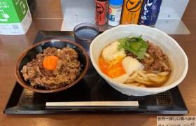 丸亀製麺神戸牛と大和芋のとろ玉うどん神戸牛すき焼き丼期間限定メニューデカ盛り進撃のグルメ